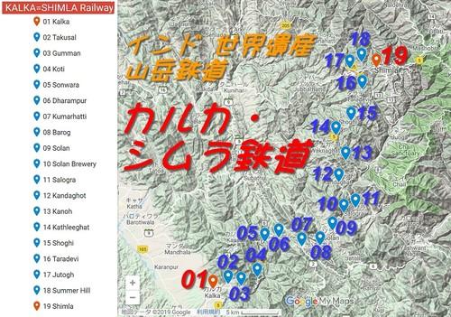00 Stations Map.jpg