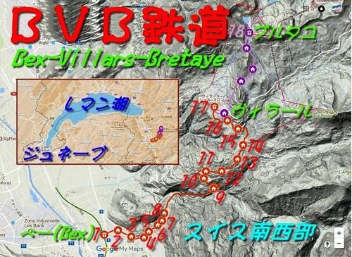 bvb-title.jpg