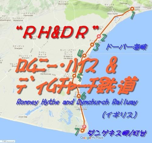 rhdr-title1.jpg