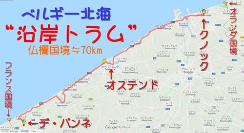 titlemap.jpg