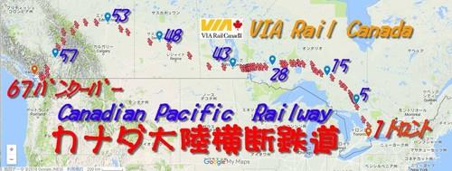 via-map.jpg